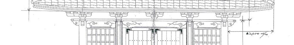 サンクスページ - 八脚仁王門について